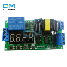 IO23B01 AC 110V 220V Converter  Multifunction Self-lock Relay PLC Cycle Timer Module Delay Time Switch Board