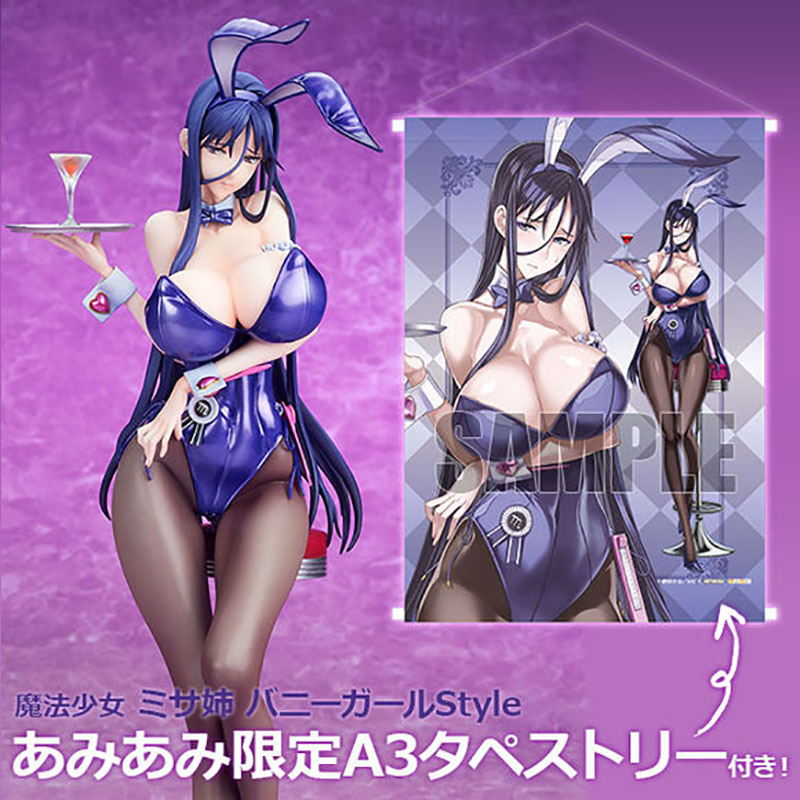 2019 New Native Sexy Figures Misa Bunny Girl Pure White Magical Girl RAITA Sexy Girls PVC Action Figures Anime Model Toys