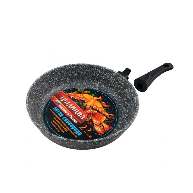 Frying Pan Tradition, Marble, 22 Cm, With Removable Handle