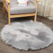 15 Colors Optional 30-150cm Artificial Sheepskin Rug Long Wool Hairy Floor Carpet Rugs Round Chair Cushion Seat Pad Mats