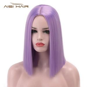 I's a wig 14'' Short Straight