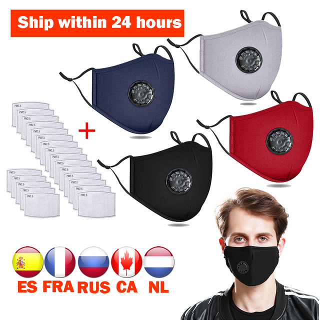 Επαναχρησιμοποιήσιμη βαμβακερή στοματική μάσκα με βαλβίδα