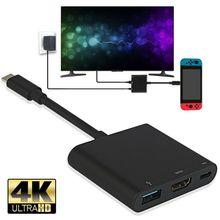 Адаптер HDMI Type C 1080P 4K, адаптер HDMI для Nintendo Switch USBC, адаптер HDMI для концентратора Type-C