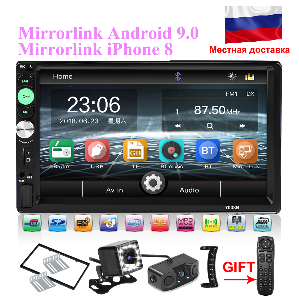 mirror link Android 9 0 car radio 2din 7 Touch Screen MP5 player Bluetooth hands free