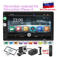 mirror link Android 9.0 car radio 2din 7'' Touch Screen MP5 player Bluetooth hands free FM/TF/USB rear view camera mp5 autoradio