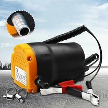 12V/24V Small Electric automatic fuel pump diesel kit 2.5/5A Import and export oil with Inlet/Oil pipe 2 Buckle