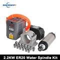 2.2kw CNC мотор шпинделя ER20 шпиндель с водяным охлаждением 220В VFD инвертор 80 мм зажим водяной насос/труба 13 шт ER20 для гравировального станка