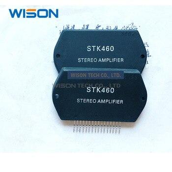 Новый оригинальный STK460 STK415-130A STK401-120 STK443-050 модуль