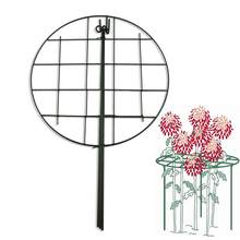 Round Iron Potted Stander Flower Plant Grow Through Grid Support Tomato Stand Garden Rack Floor Display Shelf Balcony Decor(China)