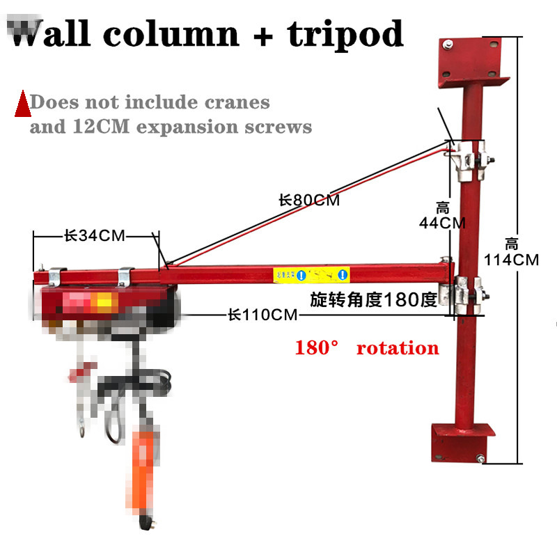 Special Wall Triangular Bracket For Micro Electric Hoist 180 Degree Bracket Crane Bracket