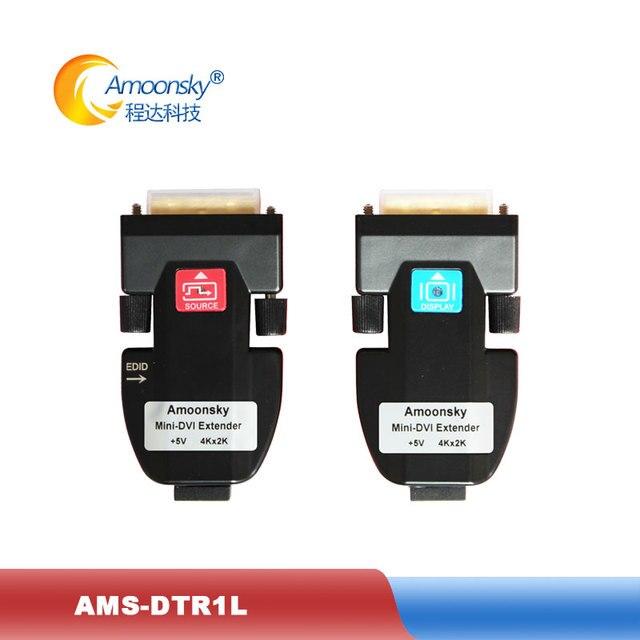 אופטי סיבי משדר סיבי מדיה ממיר AMS DTR1L מיני dvi סיבי extender תמיכת 4k עבור ענק led תצוגה
