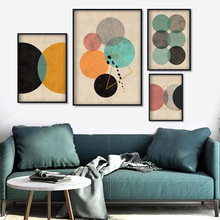 Irregular Circular Pattern Vintage Wall Art Canvas Painting Nordic Posters And Prints Abstract Pictures For Living Room