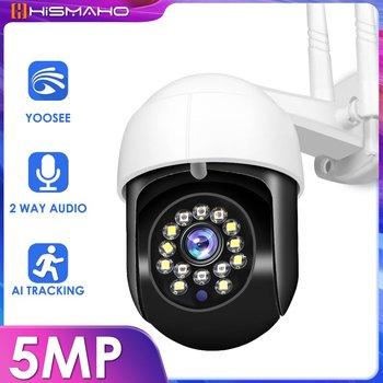 5MP kamera IP WIFI kamera monitorująca 1080P PTZ zewnętrzna automatyczna śledząca kamera telewizji przemysłowej inteligentne bezpieczeństwo ochrona wideo Yoosee tanie i dobre opinie HISMAHO 1080 p (full hd) 3 6mm MINI KAMERA 2 4g CN (pochodzenie) Side Boczne Black 0 01Lux CMOS Sony Wodoodporna odporna na warunki pogodowe