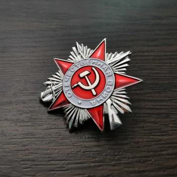 Mini rosyjski Medal CCCP Medal wojny ojczyźnianej odznaka 2 Klasy Order wielkiej wojny ojczyźnianej zsrr zsrr czerwona gwiazda przypinka tanie i dobre opinie CN (pochodzenie) Patriotyczne Nowoczesne RUSSIA Metal