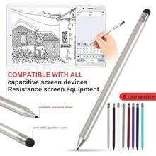 Пластиковый Стилус Высокая чувствительность емкостный карандаш сенсорный экран износостойкость инструмент 165X9 мм#810