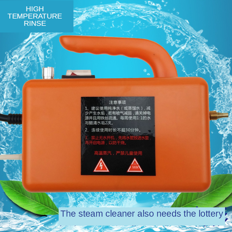 Home Appliances Cleaning Equipment Air Conditioning Washing Machine Pulse Tap Water Pipe Cleaning Machine 0.5(L) Hand Tool Parts