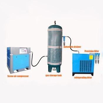 永久磁石周波数変換工業用グレード空気圧縮機工場 11kw/15HP スクリュー空気圧縮機