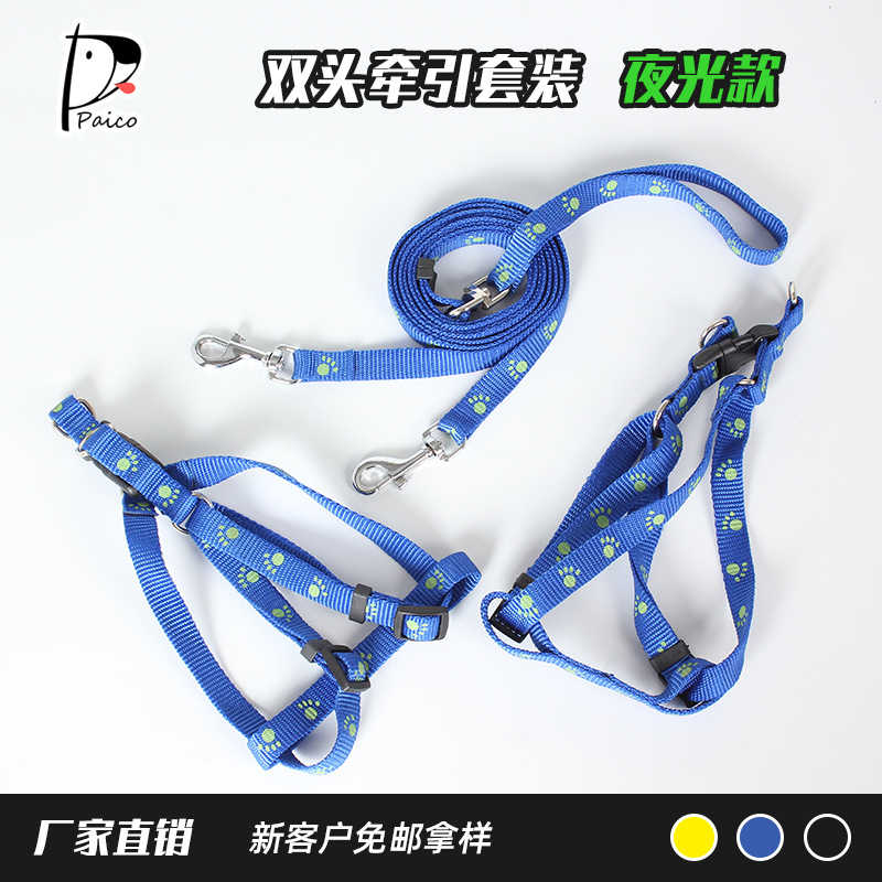 Double Headed Traction Set Dog One Plus Two Nylon Adjustable Traction Set Double-ended Traction Rope