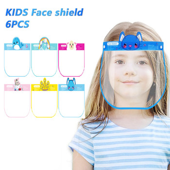 In Stock Friendly Kids Face Mask Shield Protector Mask Kitchen Oil Splash Protective Mask Reusable Wind-Dustproof Mask E image
