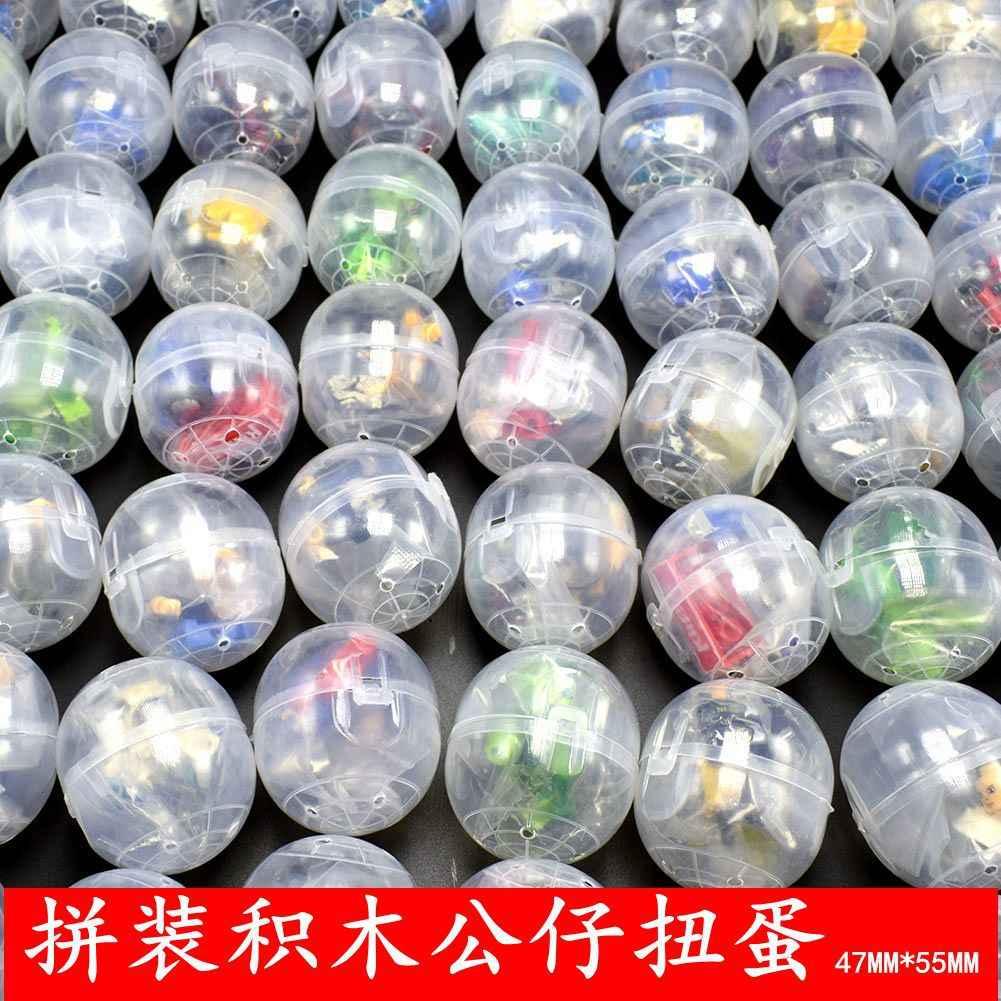 47*55mm grau superior montado blocos de construção boneca transparente uma peça cápsula brinquedo bola engraçado ovo 2 yuan 3 yuan gashapon machin