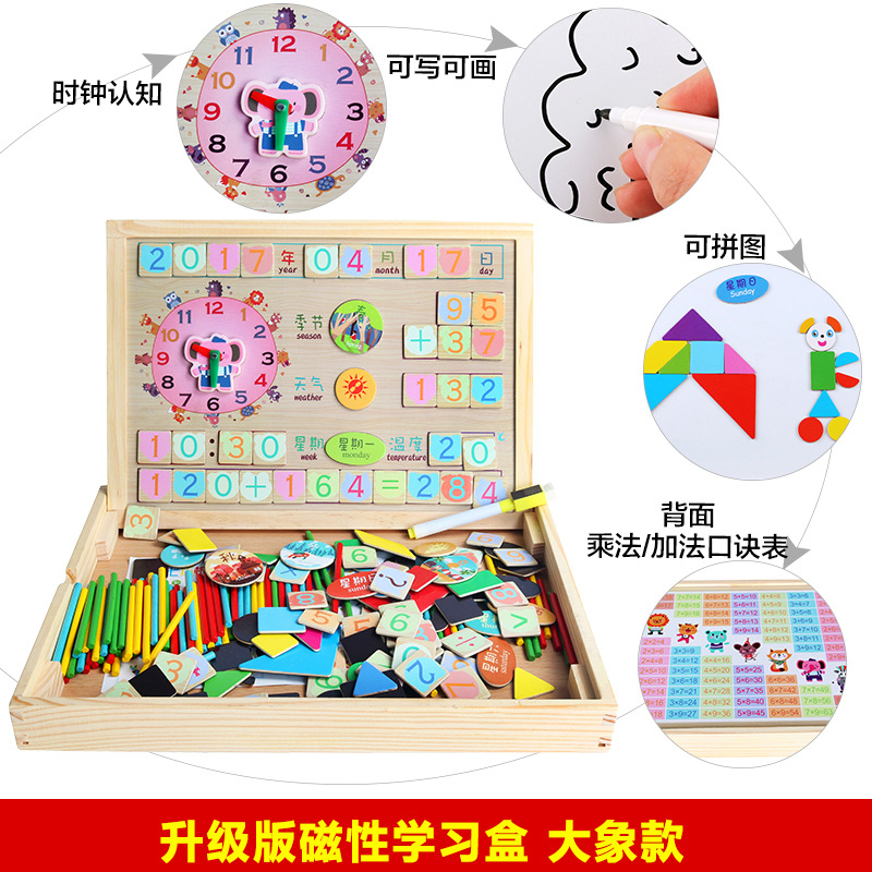 Early Educational Teaching Aid Arithmetic Toy Taipan Children Baby Counting Sticks Kindergarten Young STUDENT'S Counter +/- Math