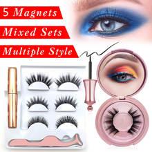 5 магнитов магнитные ресницы подводка для глаз жидкий набор без клея накладное удлинение норки Набор бигуди 3D Поддельные индивидуальные многоразовые ресницы