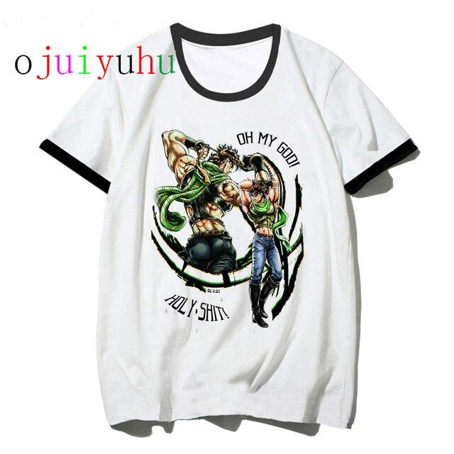 JoJo Adventure Funny T-Shirts
