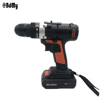 BDMY 24V Maximum Two-Speed Commercial Manufacturing Cordless Electric Drill Bit Power Tool