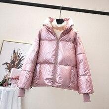 RICORIT Women Down Jacket Down Cotton Loose Clothes Down Coat Female White Duck Down Jacket Winter Waterproof Overcoat
