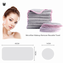 2PC Microfiber makeup remover cloth/towel/wipes/pads reusable facial cleaning tool face Cleansing towels skincare