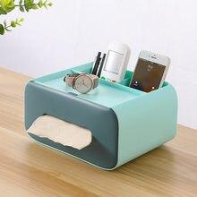 Multi-funktionale Schreibtisch Lagerung Box Fernbedienung Herbst Kosmetische Veranstalter Halter Saug Papier Tissue Box Organizer
