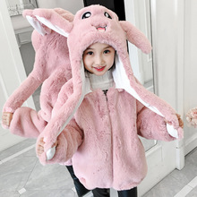 Padded Coat Clothing Girls' Children's Fall/winter Sweater Warm Cute Hooded Bunny-Shape