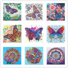 5D DIY special diamond painting flower butterfly crystal diamond embroidery mosaic home decoration (picture 24x24cm)