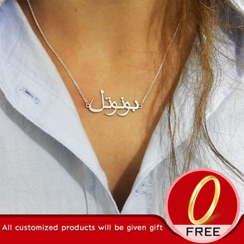 Custom Arabic Name Necklace Stainless Steel Gold Chain Personalized Islamic Jewelry For Women Men Nameplate Necklace Gift Idea personalized custom infinite name bracelet silver gold chain stainless steel nameplate charms couple jewelry for women men