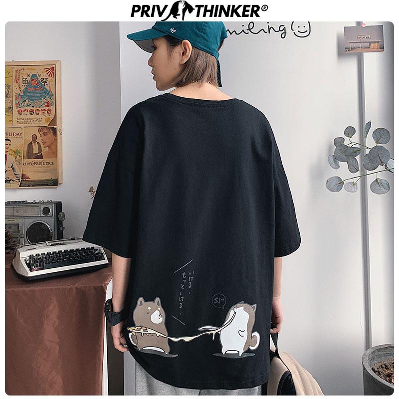 Privathinker 2020 Men Summer Hip Hop Print Tshirts Men's Colorful O-Neck Tees Loose T-Shirt Male Fashions Korean Tshirt Oversize