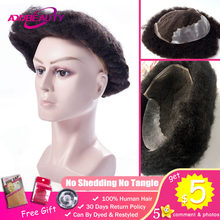 French Lace PU Natural 1B Black Mens Toupee Wig Afro Kinky Curly Replacement System Handmade Hairpieces Indian Human Remy Hair(China)