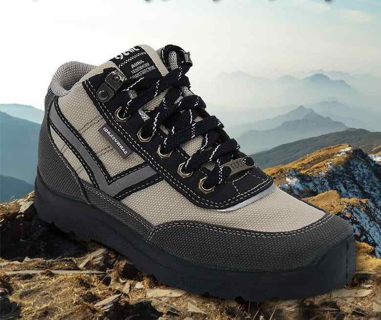 Chất Lượng Tốt Nam Thời Trang Nam Cho Ngụy Trang Cao Đế Chống Trơn Trượt Giày Công Sinh Viên Huấn Luyện Quân Sự giày Sneakers