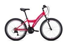 Подростковый горный велосипед (24 дюйма) Forward - Dakota 24 1.0 (2020) Р-р = 13; Цвет: Розовый / Белый