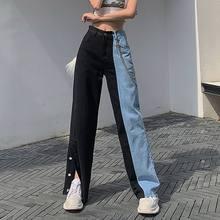 Calças de brim da mulher do vintage denim calças compridas outono cowboy feminino solto streetwear cintura alta calças femininas dividir roupas perna larga jean