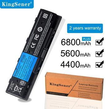 цена на KingSener Korea Cell PI06 Battery For HP Enyy 14 15 17 Series For Pavilion 14-E051TX HSTNN-LB4N HSTNN-UB4O 710415-001 Pi06 PI09