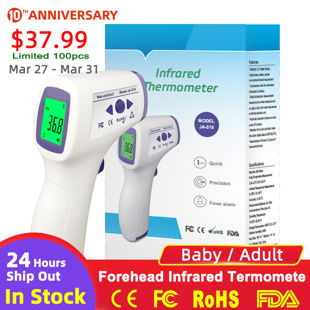 Baby/Adult Digital Termomete Infrared Forehead Body Thermometer Gun Non-contact Temperature Measurement Device CE FCC RoHS FDA
