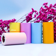 Sticker Paper-Printer Peripage Yellow Orange for 4pcs Pink Blue Roll-Direct 57--30mm