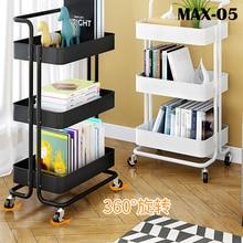 Cart rack kitchen floor storage rack bedroom living room multi-layer with wheel movable storage rack baby storage rack
