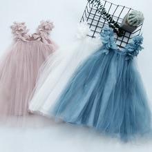 Girls Summer Dress 2020 New Style Tulle Skirt Princess Bubble Cute princess dress  elegant