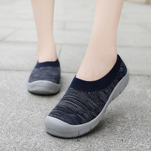 Spring Vrouwen Sneakers 2020 Zomer Slip-On Breien Flats Casual Lofers Dames Trainers Mode Schoeisel Mocassin(China)