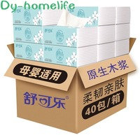 40 Packs 60 Packs Pumping Restaurant Household 4 Layers of Paper Towels FCL Sanitary Napkins Face Towels