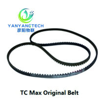 Super SOCO TC max Original Belt Accessories