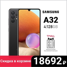 Смартфон Samsung Galaxy A32 4+128ГБ