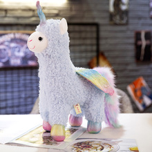 Cute Alpaca Doll Pillow Grass Mud Horse Plush Toy Child Christmas Birthday Gift