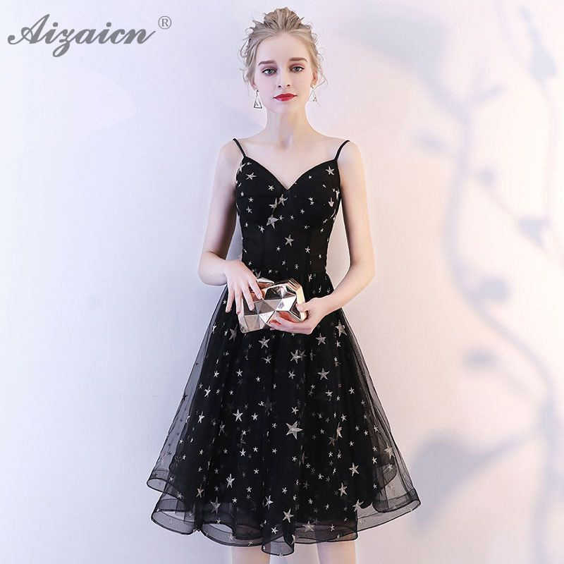 Black Lace Yarn Skirt Fashion Evening Dresses Qi Pao Women Chinese Traditional Clothing Orientale Star Dress Cheongsam Qipao